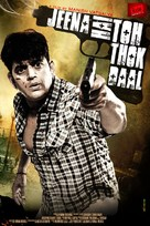 Jeena Hai Toh Thok Daal - Indian Movie Poster (xs thumbnail)
