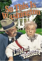 So This Is Washington - DVD cover (xs thumbnail)