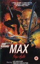"""The Master"" - British Movie Cover (xs thumbnail)"