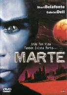 Mars - Brazilian Movie Cover (xs thumbnail)