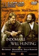 Good Will Hunting - Spanish DVD movie cover (xs thumbnail)