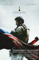 American Sniper - Georgian Movie Poster (xs thumbnail)