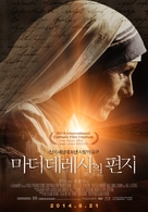 The Letters - South Korean Movie Poster (xs thumbnail)