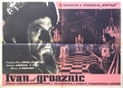 Ivan Groznyy I - Romanian Movie Poster (xs thumbnail)