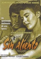 À bout de souffle - Argentinian DVD movie cover (xs thumbnail)