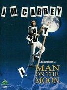 Man on the Moon - Danish DVD movie cover (xs thumbnail)