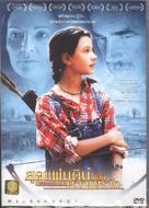 Off the Map - Thai poster (xs thumbnail)