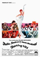 Darling Lili - Spanish Movie Poster (xs thumbnail)