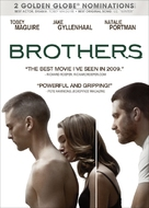 Brothers - DVD cover (xs thumbnail)