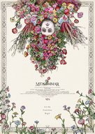 Midsommar - Japanese Movie Poster (xs thumbnail)