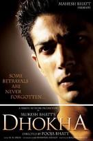Dhokha - Indian Movie Poster (xs thumbnail)