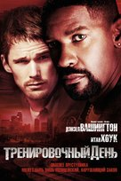 Training Day - Russian Video on demand movie cover (xs thumbnail)