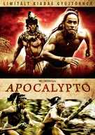 Apocalypto - Hungarian Movie Cover (xs thumbnail)