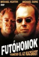 Quicksand - Hungarian DVD cover (xs thumbnail)