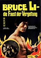 Lao gu lao nu lao shang lao - German Movie Poster (xs thumbnail)