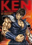 Shin kyûseishu densetsu Hokuto no Ken: Raô den - Jun'ai no shô - Italian Movie Poster (xs thumbnail)