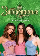 """""""Charmed"""" - Russian DVD movie cover (xs thumbnail)"""