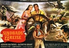 The 7th Voyage of Sinbad - German Movie Poster (xs thumbnail)