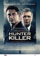 Hunter Killer - Romanian Movie Poster (xs thumbnail)