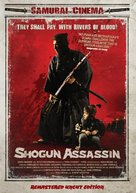 Shogun Assassin - Danish DVD cover (xs thumbnail)