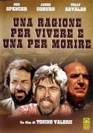 Una ragione per vivere e una per morire - Italian DVD movie cover (xs thumbnail)
