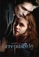 Twilight - Argentinian DVD movie cover (xs thumbnail)