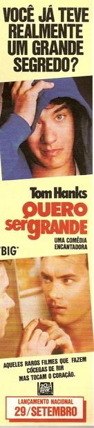 Big - Brazilian Movie Poster (xs thumbnail)