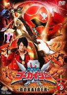 """Kaizoku sentai Gôkaijâ"" - Japanese DVD cover (xs thumbnail)"