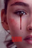 """Sløborn"" - German Movie Cover (xs thumbnail)"
