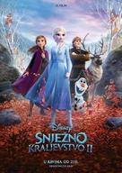Frozen II - Croatian Movie Poster (xs thumbnail)