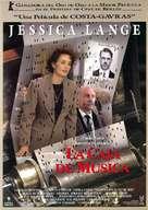 Music Box - Spanish Movie Poster (xs thumbnail)