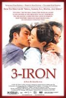 Bin Jip - Movie Poster (xs thumbnail)