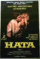 Néa - Turkish Movie Poster (xs thumbnail)