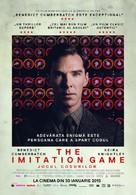 The Imitation Game - Romanian Movie Poster (xs thumbnail)