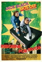 Be Kind Rewind - Spanish Movie Poster (xs thumbnail)