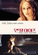 Angel Eyes - South Korean Movie Poster (xs thumbnail)