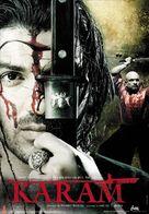 Karam - Indian Movie Poster (xs thumbnail)