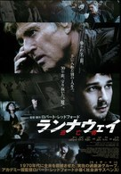 The Company You Keep - Japanese Movie Poster (xs thumbnail)
