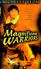 Magnificent Warriors - Movie Cover (xs thumbnail)