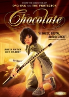 Chocolate - Canadian DVD cover (xs thumbnail)