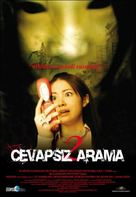 One Missed Call 2 - Turkish Movie Poster (xs thumbnail)