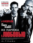 From Paris with Love - Russian Movie Poster (xs thumbnail)