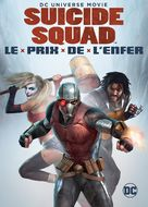 Suicide Squad: Hell to Pay - French DVD movie cover (xs thumbnail)