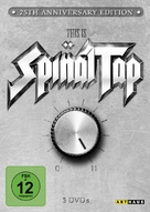 This Is Spinal Tap - German DVD cover (xs thumbnail)