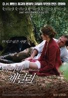 Lady Chatterley - South Korean poster (xs thumbnail)