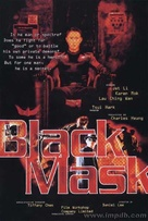 Hak hap - Movie Poster (xs thumbnail)