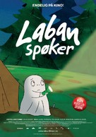 Lilla spöket Laban: Spökdags - Norwegian Movie Poster (xs thumbnail)