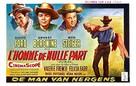 Jubal - Belgian Movie Poster (xs thumbnail)