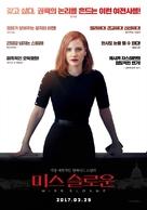 Miss Sloane - South Korean Movie Poster (xs thumbnail)