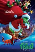The Grinch - Thai Movie Poster (xs thumbnail)